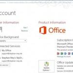 Office15Access-2